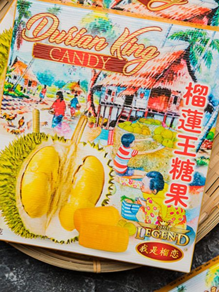 榴莲王糖果 Durian King Candy