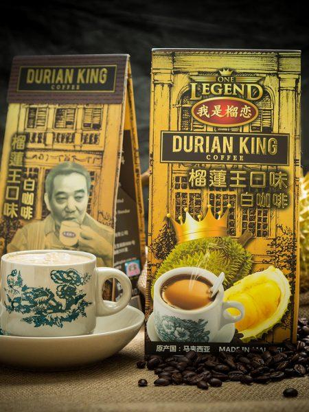 榴莲王白咖啡 Durian King White Coffee