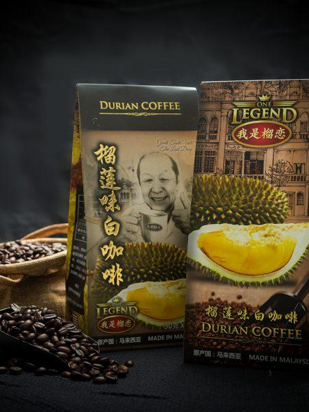 榴莲味白咖啡 Durian White Coffee