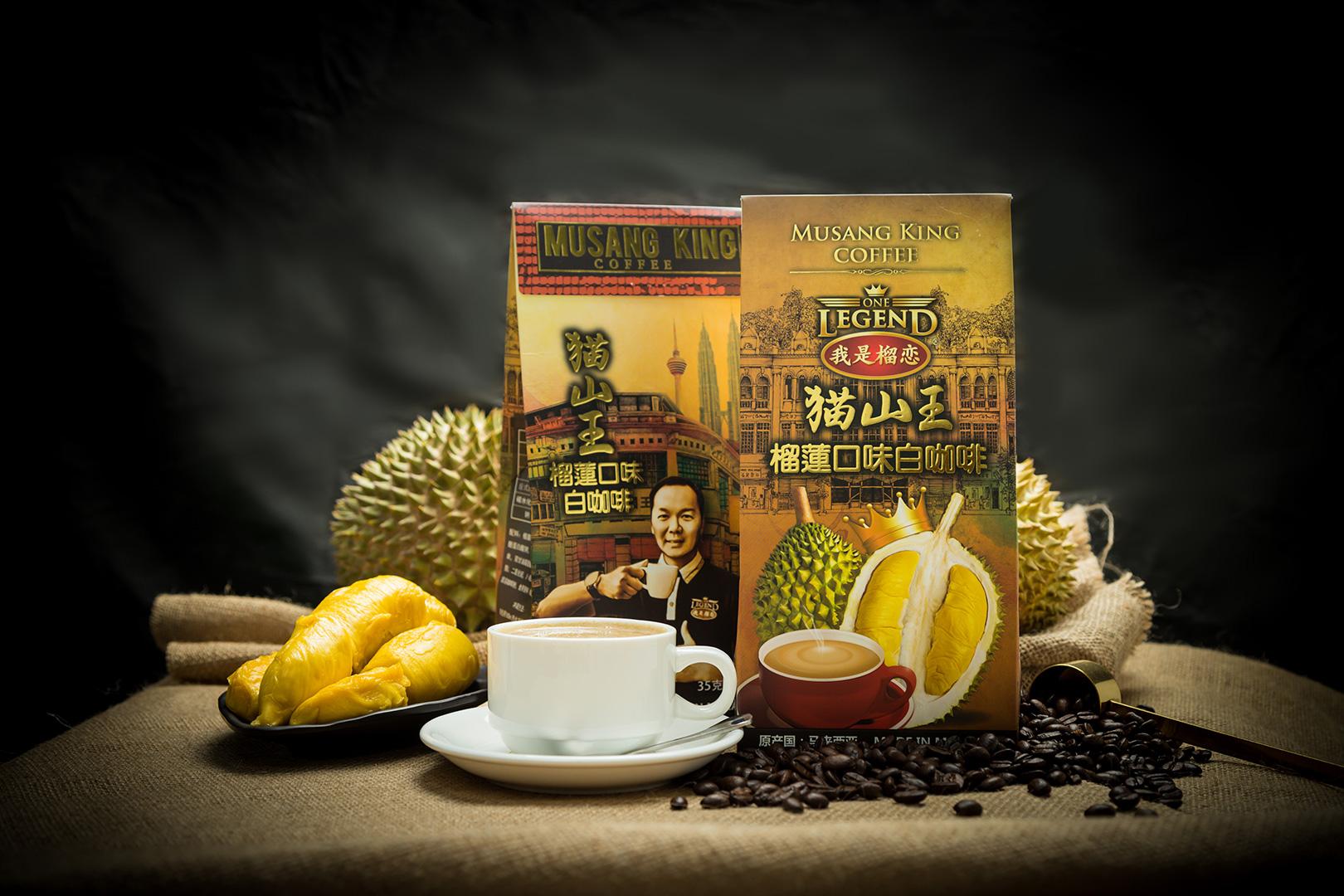 猫山王白咖啡 Musang King White Coffee