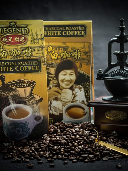 碳烧白咖啡 Charcoal Roasted white Coffee