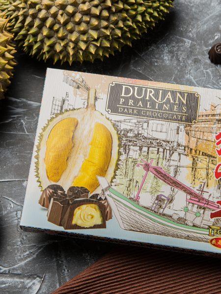 猫山王榴莲味夹心黑巧克力 Durian Pralines Dark Chocolate