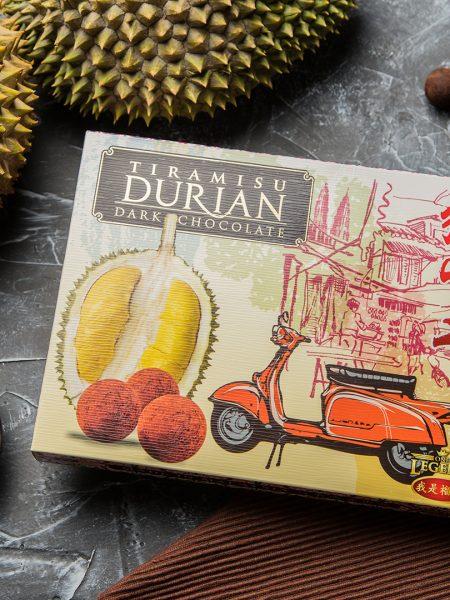 猫山王榴莲味提拉米苏夹心黑巧克力 Tiramisu Durian Dark Chocolate
